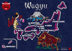 wagyu_wallpaper