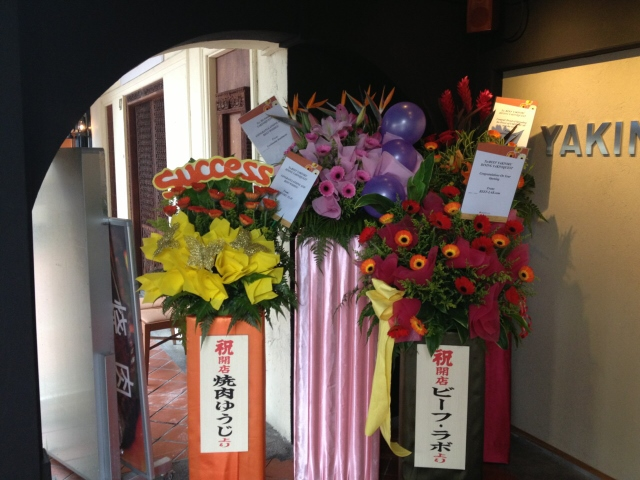 15.12.29 yqお花 (640x480)