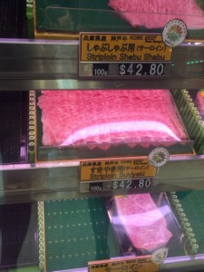 15.12.29 yq神戸牛 (480x640)